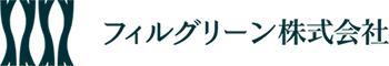 フィルグリーン株式会社